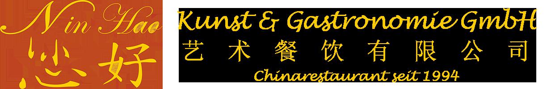 Nin Hao Kunst & Gastronomie GmbH